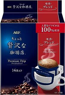 AGF ちょっと贅沢な珈琲店 レギュラー・コーヒー プレミアムドリップ モカ・ブレンド 14袋 【ドリップコーヒー】