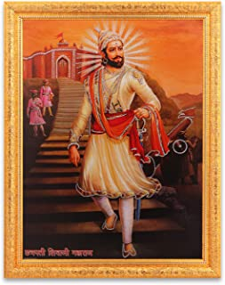 Shivaji Maharaj Silver Zari Art Work Photo in Golden Frame Big (14 X 18 Inches) Religious Wall Decor