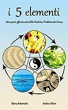 Permalink to I 5 Elementi: Una parte affascinante della Medicina Tradizionale Cinese PDF