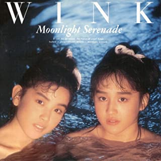 Moonlight Serenade (Remastered 2013)
