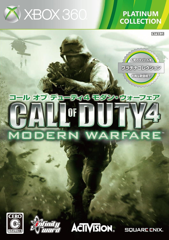 Surprise Elegant price Call of Duty 4: Modern Impo Platinum Collection Japan Warfare