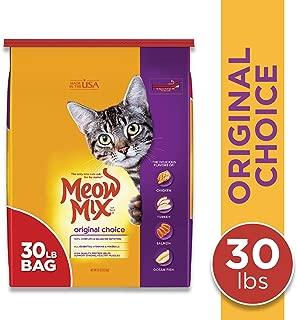 meo cat food price