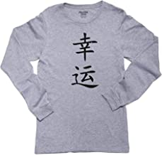 Hollywood Thread Luck Good Fortune - Chinese/Japanese Asian Kanji Long Sleeve Youth T-Shirt