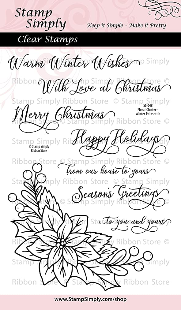 Stamp Simply Clear Stamps Winter Poinsettia Floral Cluster 4x6 Inch Sheet - 8 Pieces