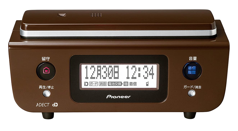 鋼再生的北パイオニア TF-FD31S デジタルコードレス電話機 親機のみ/迷惑電話対策 チョコレートブラウン TF-FD31S-T  【国内正規品】