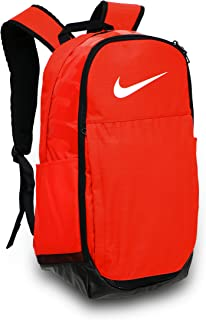 Nike Brasilia Training Backpack (Max Orange/Black/White)
