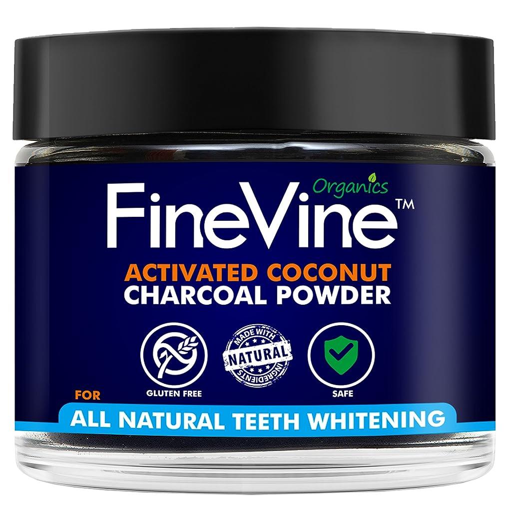 露出度の高い原因ポールActivated Coconuts Charcoal Powder Made in USA Tooth Whitener Product (Peppermint)