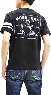 (桃太郎ジーンズ) Tシャツ 07-072 ブランドロゴ 左袖出陣ライン メンズ 半袖Tee