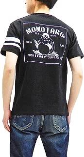 Best momotaro t shirt Reviews