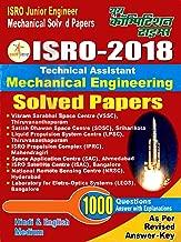 ISRO-2018  TECHNICAL ASSISTANT MECHANICAL ENGINEERING (20180720 Book 101) (Hindi Edition)