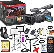 Sony HDR-FX7 3CMOS HDV 1080i Camcorder - Advanced Video Maker Kit - Includes Pro Mic - LED Lights w/Stands - Headphones - Spare HDD - Wireless LAV System -