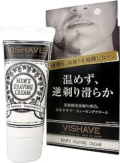 ヴィシェーブ 逆剃り対応シェービングクリーム&アフターシェーブ