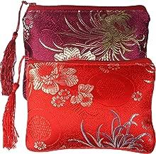 kilofly Chinese Silk Brocade Padded Tassel Zipper Jewelry Pouch Bag, Set of 2