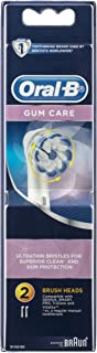 Oral-B Gum Care Replacement Electric Toothbrush Heads Refills, No.1 Toothbrush Brand Recommended Worldwide