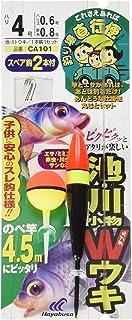 ハヤブサ(HAYABUSA) CA101 釣り場直行便 池・川 小物 ダブルウキ 4.5m