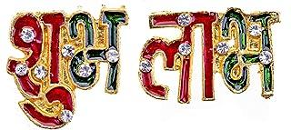 Aditri Creation Door Sticker