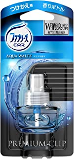 ファブリーズ 車用 クリップ型 消臭芳香剤 プレミアムクリップ アクアワルツ 付け替え 7mL