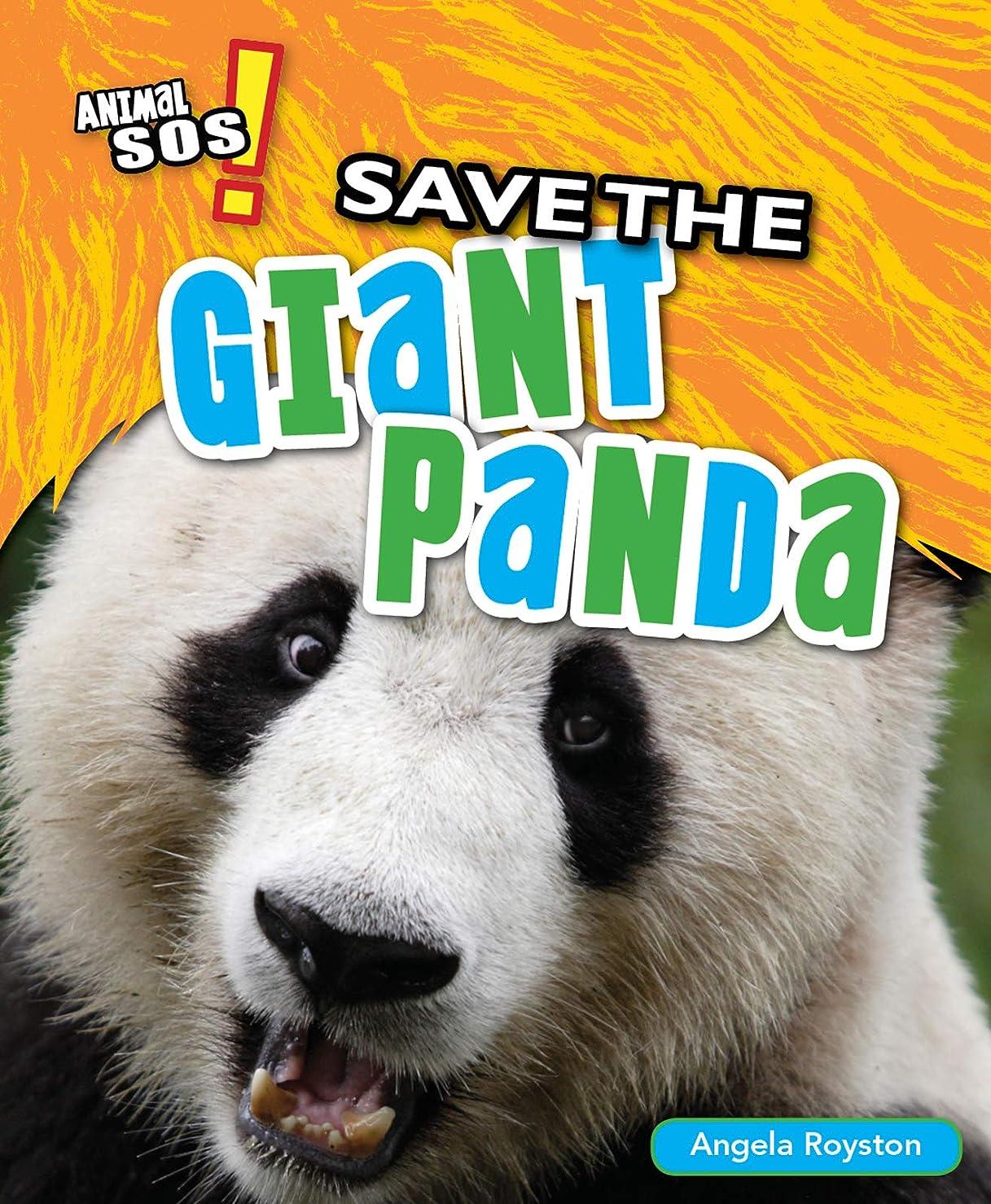 店主資料直径Save the Giant Panda (Animal SOS)