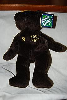 Salvino's Bam Beano's Roger Maris Home Run King Bear
