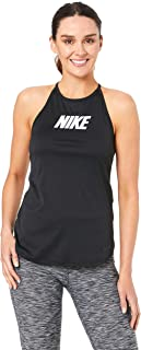تانك توب حريمي Tr Sprt Dstrt Elstka Grx من Nike