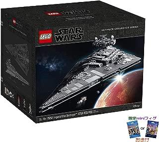レゴ(LEGO) スター・ウォーズ UCS インペリアル スターデストロイヤー Ultimate Collector Series Imperial Star Destroyer 【75252】限定ミニフィグおまけ付き