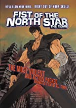 Best watch fist of the north star english dubbed Reviews