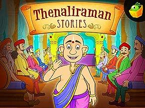 Thenaliraman