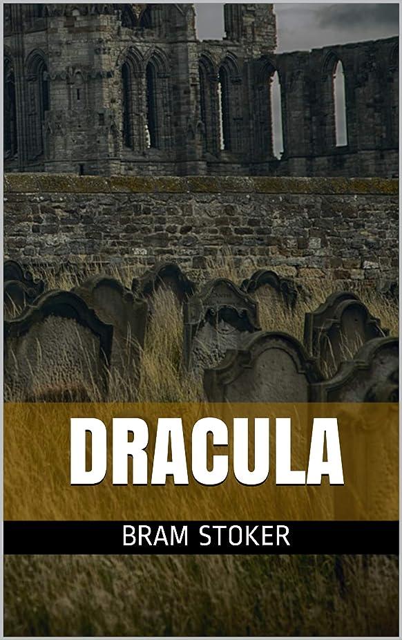 バンド寄付する収束DRACULA (English Edition)