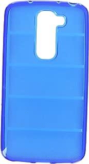 JUJEO Body Armor Design TPU Back Case for LG G2 Mini D620, D618 - Non-Retail Packaging - Blue