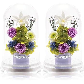 liLYS épice プリザーブドフラワー 仏花 仏壇用 お供え花 日本製 パープル 雅び 左右2点セット bp2pr
