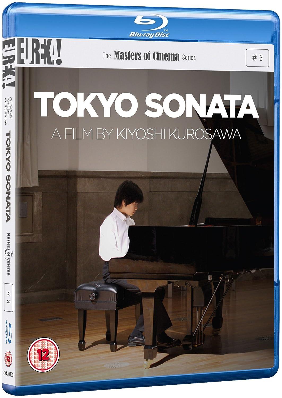 Dallas Mall Tokyo Save money Sonata Blu-ray