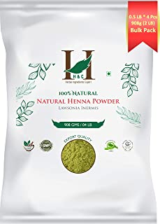 100% Natural Organically Cultivated Henna Powder Specially For Hair - Bulk Pack -Triple Sifted Henna Powder - Lawsonia Inermis (For Hair) 02 LB / 32 oz (908 gms)- No PPD no chemicals, no parabens
