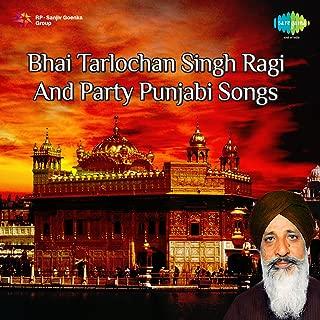 Best tarlochan singh ragi Reviews