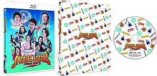 【Amazon.co.jp限定】スペシャルアクターズ 特別版<ポストカード3種セット付>[Blu-ray]