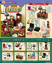 Re-Ment Miniature Taisho Roman House Furniture Full Set 8 Packs