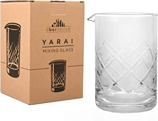 Best yarai cocktail mixing glass Reviews