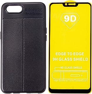جراب خلفيليكون رفيع مع شاشة حماية 5D مضادة لبصمات الاصابع لموبايل ريلمي C1 من اوتو فوكس - اسود