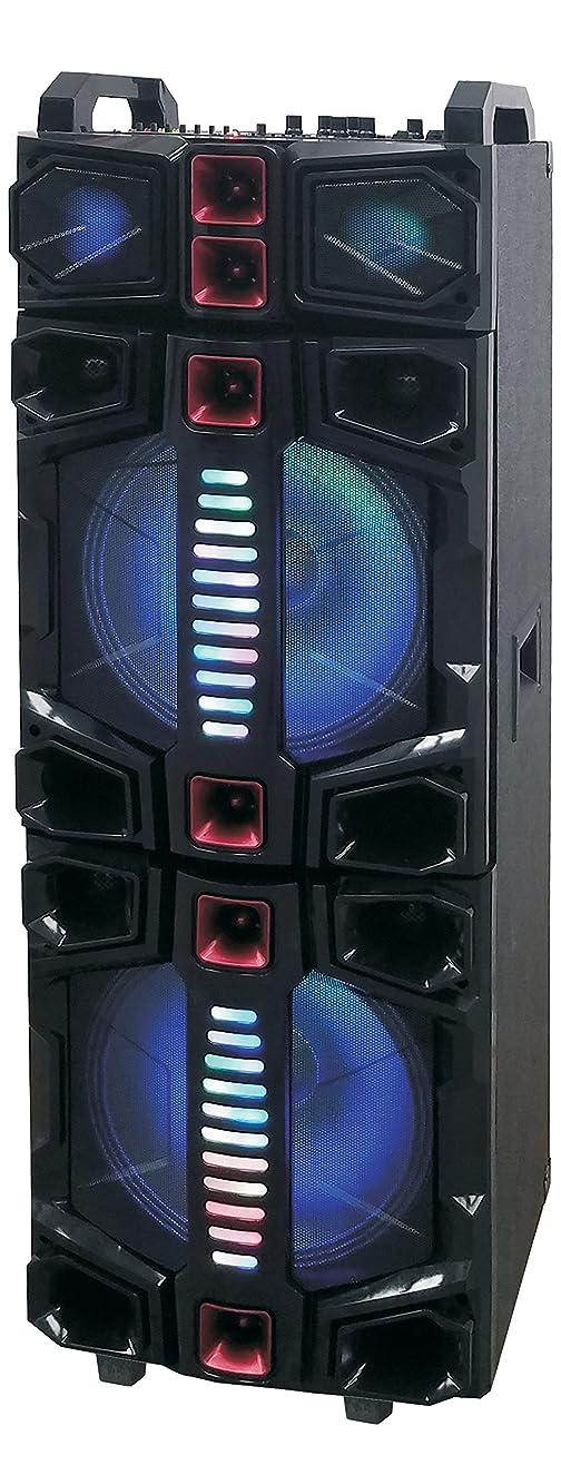 QFX PBX-412217 Dual Portable Bluetooth Party Speaker