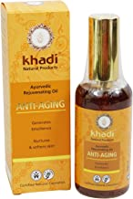 KHADI - Herbal Anti-Aging Body & Face Oil - 3.5 fl.oz - Suitable for dry & rough skin - Contains antioxidants - Supports skin regeneration