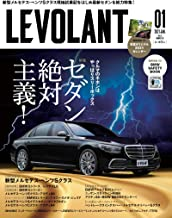 表紙: LE VOLANT(ル・ボラン) 2021年1月号 Vol.526 [雑誌] | ル・ボラン編集部