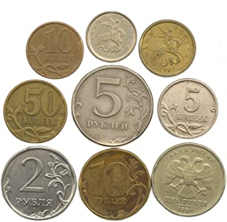 10 Old Coins from Russian Federation. Collectible Coins: KOPEKS and RUBLES. Perfect Choice for Your Coin Bank, Coin Holders and Coin Album