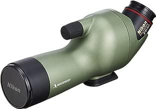 Nikon ED50 Angled FieldScope Pearlescent Green Scope