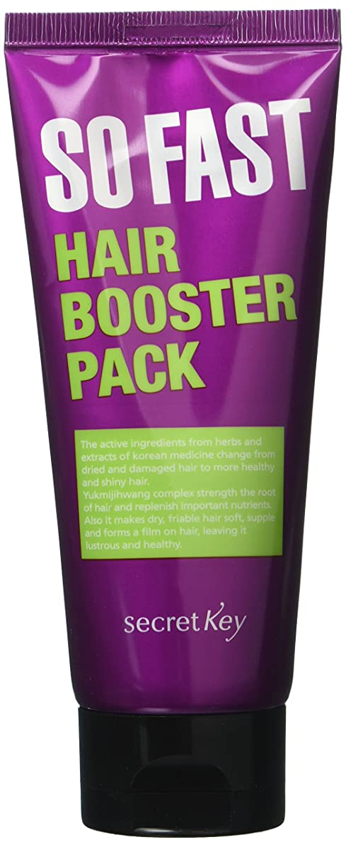 腹結婚式忙しい[SecretKey] So Fast Hair Booster Pack 150ml by Secret Key by Secret Key