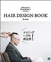 表紙: HAIR DESIGN BOOK for men (エルマガmook) | 京阪神エルマガジン社