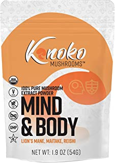 100% Pure Mushroom Extract Powder Blend Kinoko Mushrooms - Mind & Body 54g Supplement 30 Servings Lion's Mane Maitake Reishi USDA Organic Kosher Lab Tested - Try in Coffee Tea Smoothies