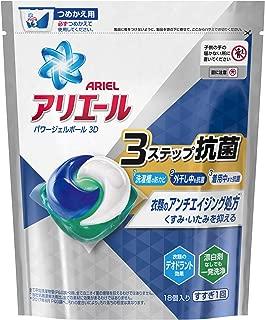 Ariel Laundry Detergent Power Gel Ball 3D Refill 18 pcs
