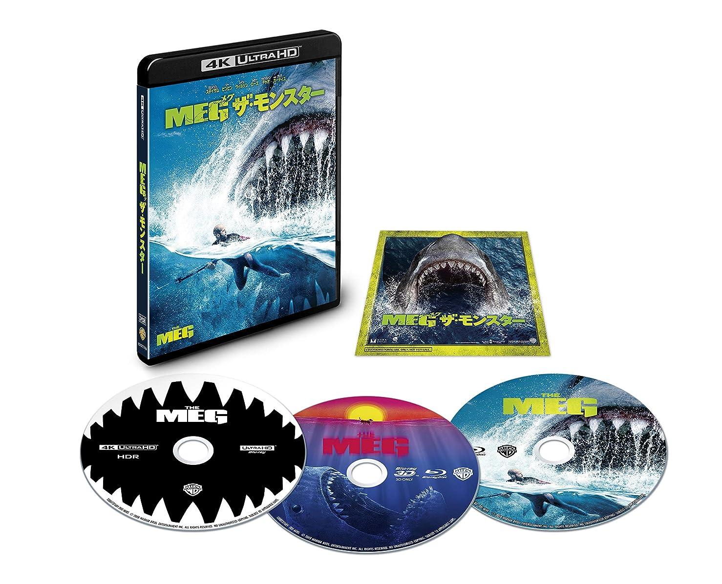 見落とすウィンク女王MEG ザ?モンスター 4K ULTRA HD&3D&2Dブルーレイセット (初回仕様/3枚組/ステッカー付き) [Blu-ray]