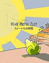 Fünf Meter Zeit/5メートルの時間: Deutsch-Japanisch: Mehrsprachiges Kinderbuch. Zweisprachiges Bilderbuch zum Vorlesen für Kinder ...