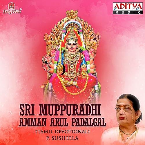 Arul tamil movie mp3 download