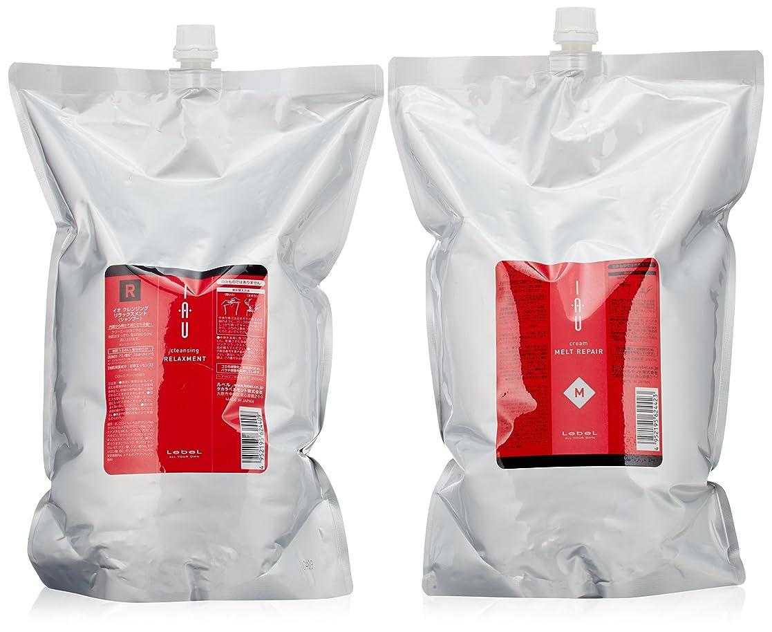 重要な予防接種積分ルベル IAU イオ クレンジング リラックスメント(シャンプー)2500ml&イオ クリーム メルトリペア トリートメント2500ml 詰め替えセット